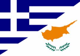Χάνει η εφορία, κερδίζει η Κύπρος